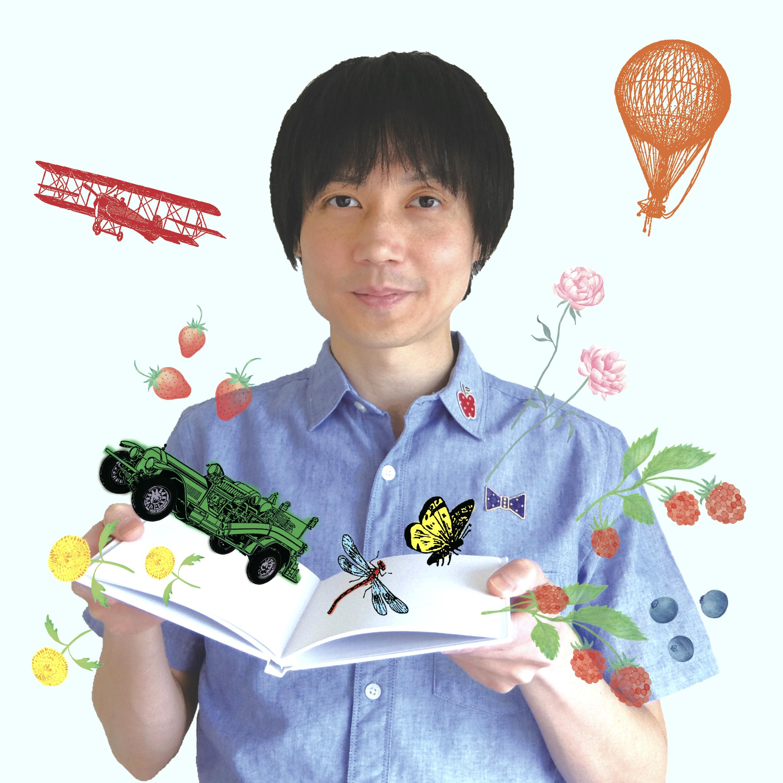 ナカオマサトシさん
